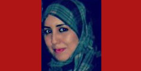 أمينة حمدي