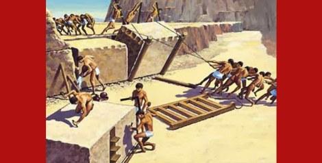 بناء الهرم