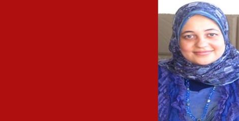 هبة فاروق